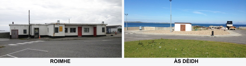 Tiree---former-terminal-building-2-GAELIC